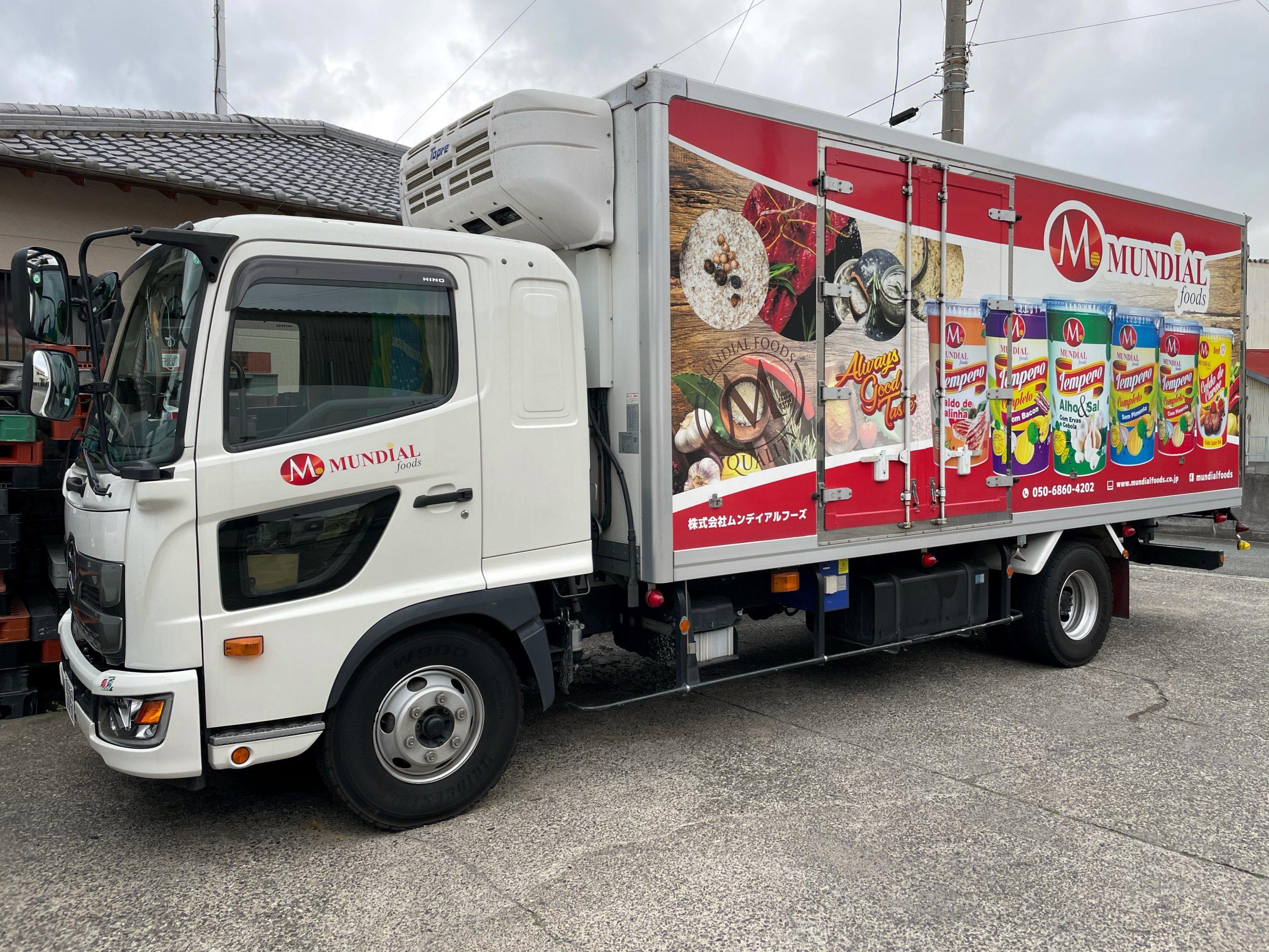 Mundial Foods様 トラック画像